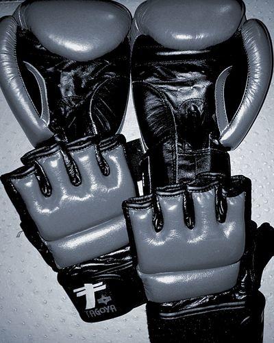 Martial Arts Boxing That's Me Relaxing Krav Maga