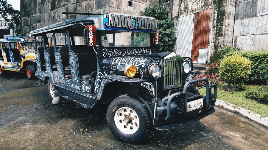 Philippine Jeepney at Nayong Filipino Park Jeepney Philippine Jeep Nayong Filipino Note5 Phoneography Travel Photography Photography Mobile Phone Photography Samsung Note5camera Samsungphotography Phone Photography Note5photography