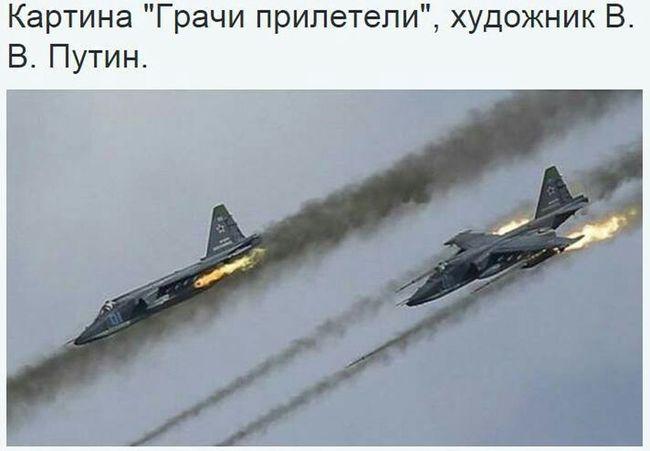 Russia Novosibirsk Hello World Мой Президент People Hi! People Photography Russia россия ПрезидентРоссии