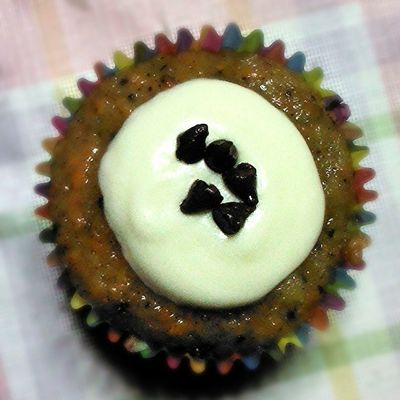 Carrot wallnut cupcake <3