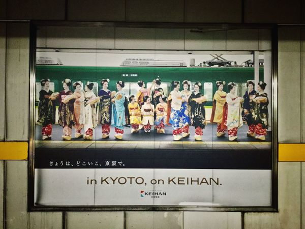 Kyoto Pop : Large Group Of People People Girl Power Geiko Young Women Gion Shijyo Station Keihan Line AD board. Kyoto, Japan iPod touch 6G