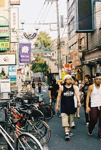 Everyday Lives Kodak Portra 35mm Film Film Streetphotography Tokyo Walking Enjoying Life