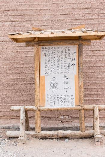 Yangguan, Gansu
