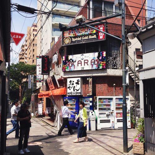 City Street People CityWalk On The Road Snapshot People Photography Streetphotography Colourful Colors Crossing Sunshine Sunshine Day Kichijoji 吉祥寺 , Tokyo Japan