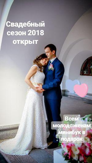 свадьба СЧАСТЬЕ пара вместенавсегда вместехорошо вместотысячислов Bridegroom Bride Wedding Dress Young Women Flower Togetherness Men Standing Married Life Events
