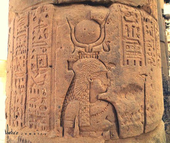 CLEOPATRA Pharohs Wall Carving Granite Stone Handcarved Ancientegypt Feyala Temple Aswan Upperegypt Egypt