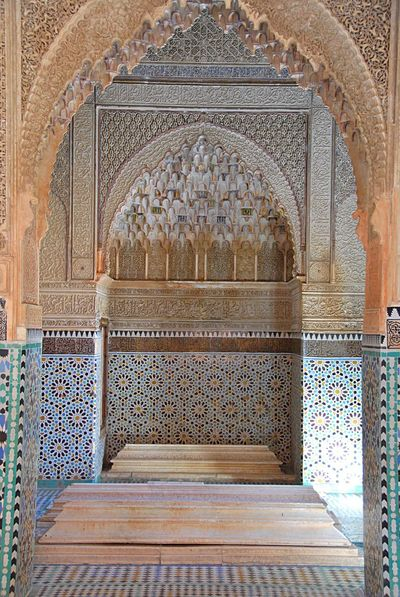 Morrocan_style Morrocco Marrakech Arch Travel Destinations Palace Pattern Architecture Tile History No People Beauty Indoors  Day An Eye For Travel Colour Your Horizn