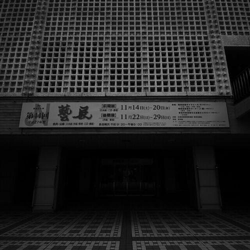 Twitter→@Takeuchi_Akio1 Instagram→akiotakeuchi Blog→http://dresscircle-net.com Bnw Bw Monochrome 被写体募集 モデル募集 Followme