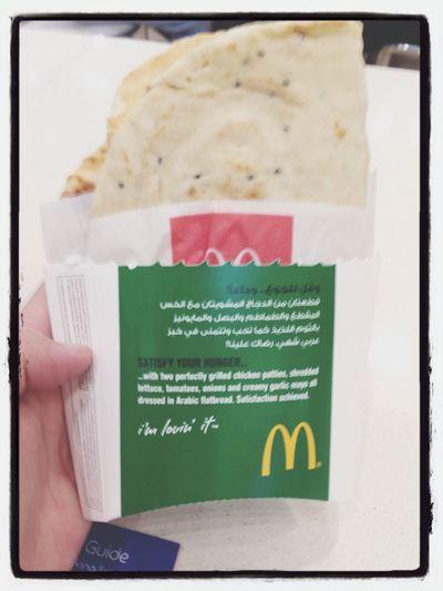 McARABIA CHICKEN Lunch