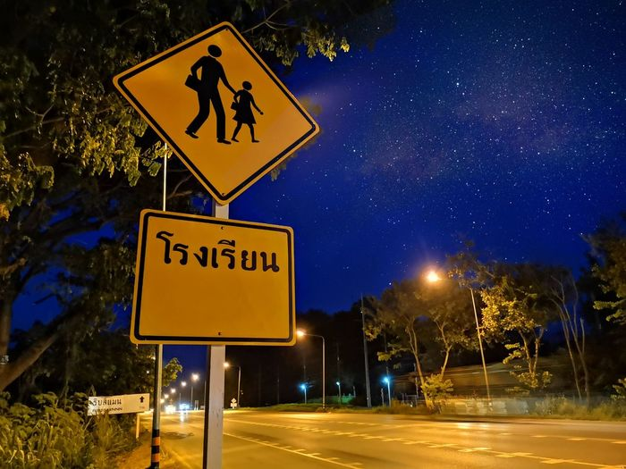 Information sign on road at night