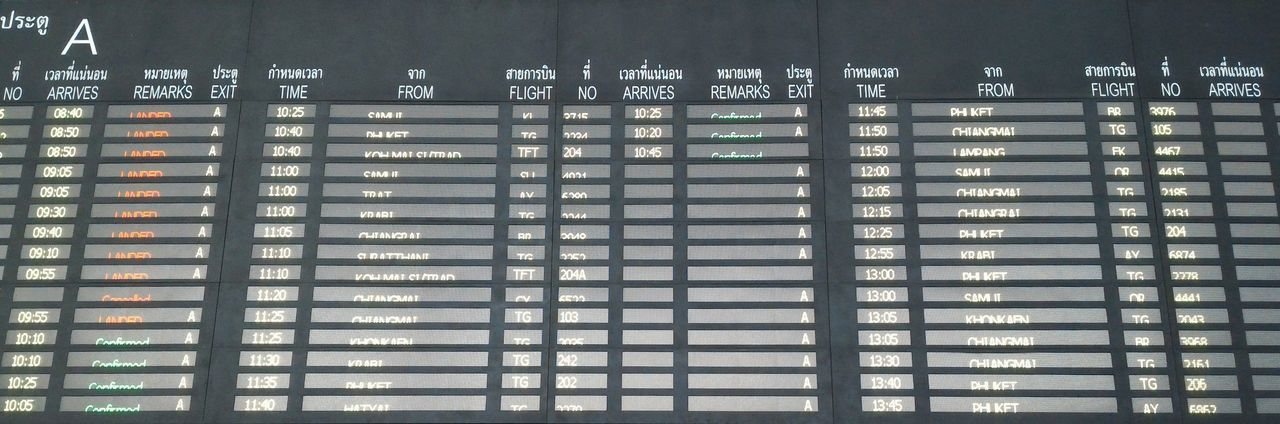 LED Arrival Departure Board Airport Text Table Row Column Communication Information Medium No People Indoors  Day Technology Thai Data Flight ✈ Board Traveling Travel