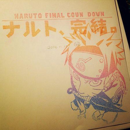 15years Love Naruto Forever narutouzumaki sasuke me manga anime end 橡皮章 rubberstamp stamp handmade hkonlineshop 動漫 手工 消しゴムはんこ eraserstamp