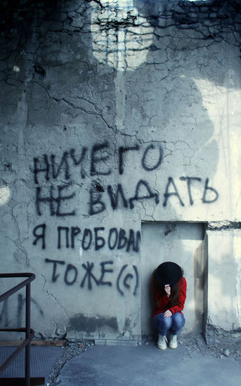 Cold Girl Graffiti Hat Literature Long Hair Nabokov Quotes Russia Russian Girl Symbol Wall Walls Young