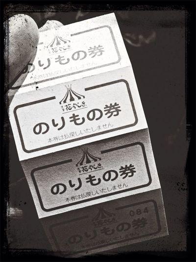 Ticket to FUN :P