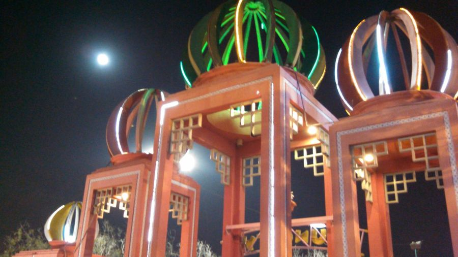 Hello World Eyem Nature Lover Moon Eye4photography  , Hill Park , Children's Play Area , Karachi - Pakistan