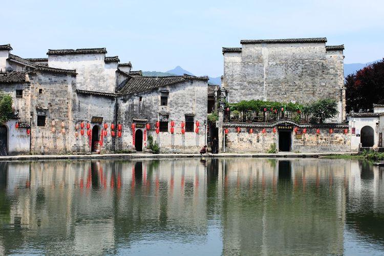 宏村 Building