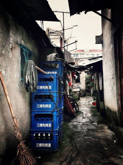 Old Buildings Shanghai Streets