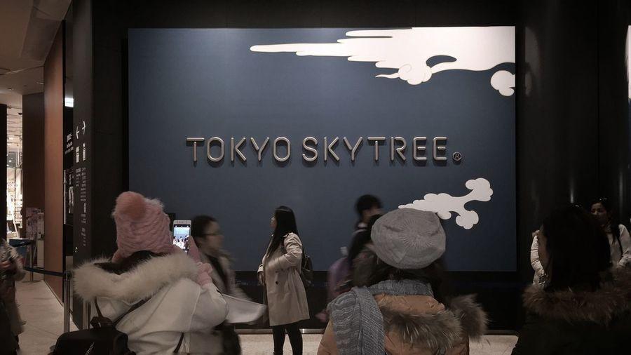 Tokyo Sky Tree Japan Tourists