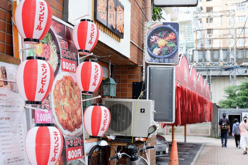 Cityscapes Fujifilm Fujifilm X-E2 Fujifilm_xseries Ichikawa Japan Japan Photography Street Streetphotography 市川 街角