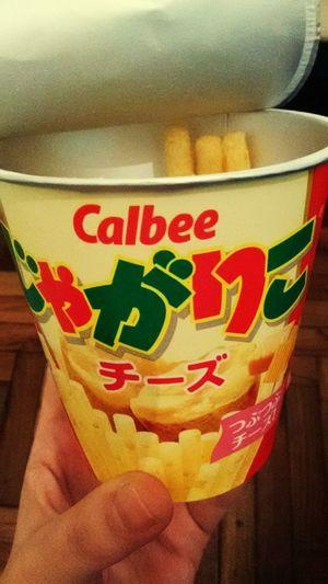 Papitas japonesas. Souvenir Foodgift Japan Check This Out Tasty !
