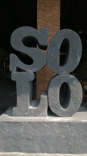 SOLO The OO Mission Solo Circles Round Round Shape Letter S Letter O Letter L Letter Sculpture Grey Stone - Object Stone Design Repetition No People Surakarta Surakarta, Indonesia Java Java Indonesia INDONESIA