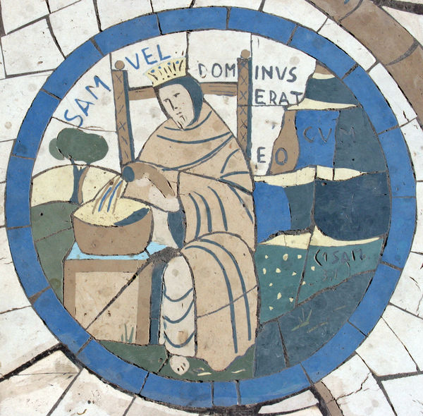 Samuel, Mosaic in front of the church on the Mount of Beatitudes Beatitudes Belief Biblical  Christianity Church Galilee Historical Holy Israel Jesus Middle East Mosaic Mount Religion Religious  Saint Samuel  Sermon Shrine Spiritual Stone