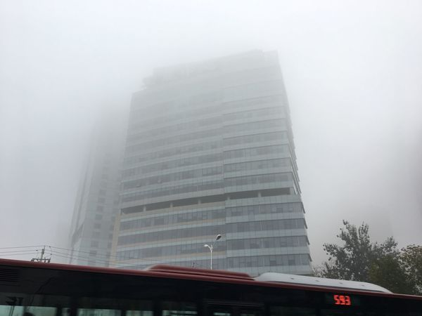 Typical Beijing Smog