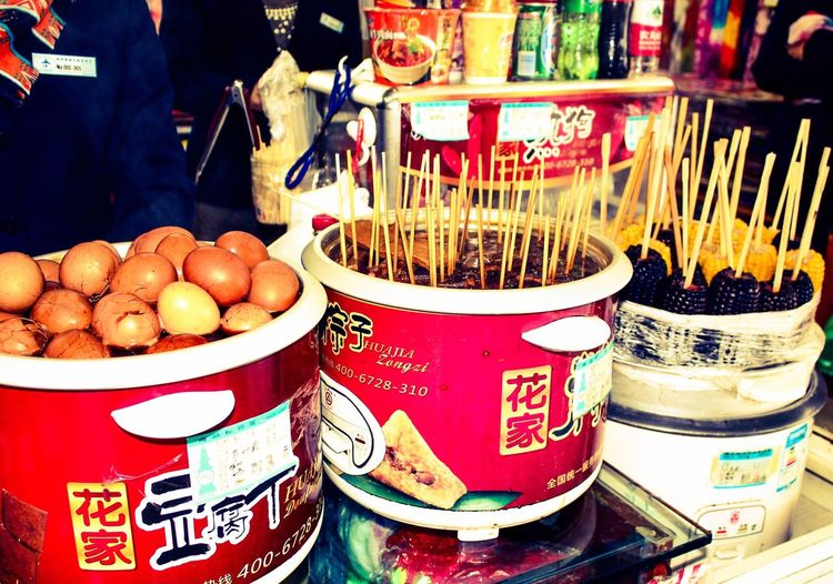 Local food stand Food Local Culture Tea Eggs Fruits Food On Stick Container Food Stand Shop Hangzhou China What's On The Roll Colour Of Life