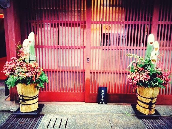 石川県 金沢市 Japan Ishikawa Ishikawa-ken Kanazawa Kanazawa-shi 門松 Kadomatsu Oshogatsu