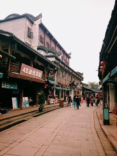 Phố cổ Lạc Đái ở Trung Quốc. Loudai Beautifuloldtown Chinatown ...Taken BY: LAMTOM Kinh Can