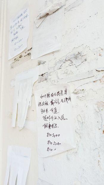 Personals: paikura Handwriting  Communication Close-up Paper Text Eye4photography  Eye4photography  AMPt_community