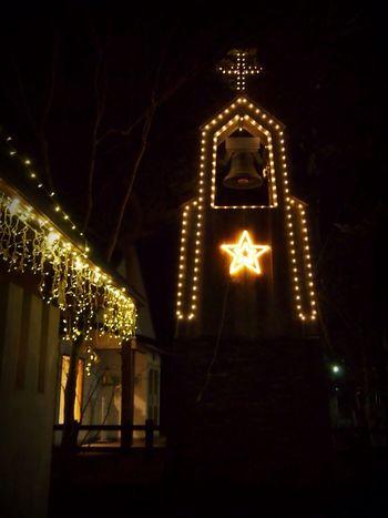 Merry Christmas! Church Christmas Christmas Lights