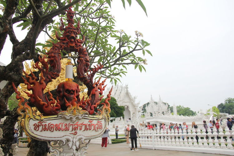Thailand Thailand_allshots Thailandtravel Thailand Photos Thailand🇹🇭 Temple - Building Templephotography Buddhism Buddhist Temple BUDDHISM IS LOVE Chiang Mai | Thailand Chiangmai Chiang Mai Thailand Plant Real People Group Of People Nature Text Tree Large Group Of People Crowd Men Religion Sky Architecture Belief Day Flowering Plant Communication Incidental People Women Spirituality Outdoors