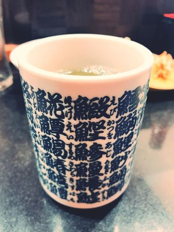 Hot Drink Traditional Sushi Greentea Food And Drink Drink Refreshment Indoors  Close-up Still Life Cup