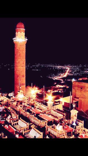 Mardin MiPais Bien City