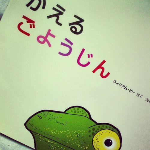 久しぶりに絵本買った〜