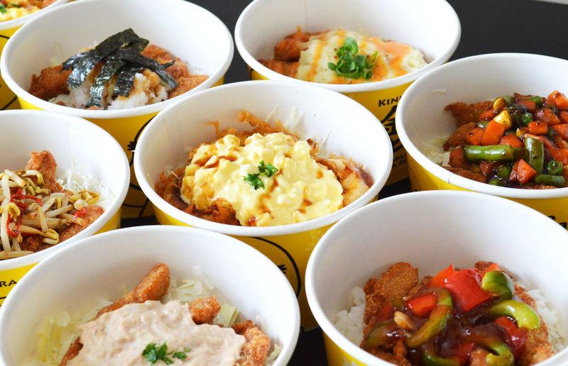 rice bowl menu