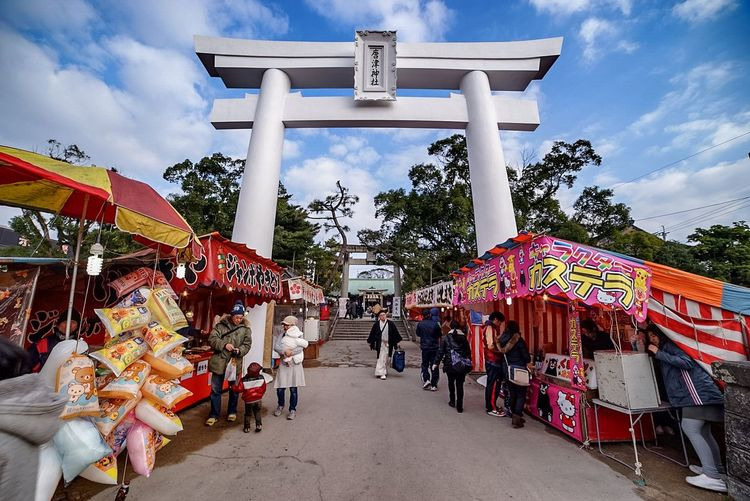 唐津神社 Karatsu Jinja NewYear Cityscapes Culture