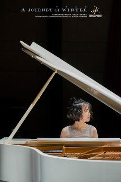 Changsha Piano Concert Indoors  People