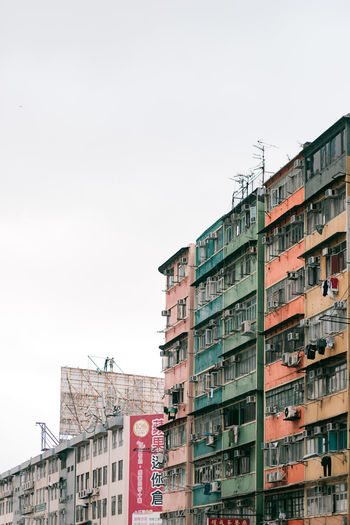 HongKong Apartment Architecture Building Building Exterior Built Structure City Clear Sky Community Construction Industry Copy Space Day Exterior Industry Location Low Angle View Nature No People Outdoors Place Residential District Sky Window The Architect - 2018 EyeEm Awards