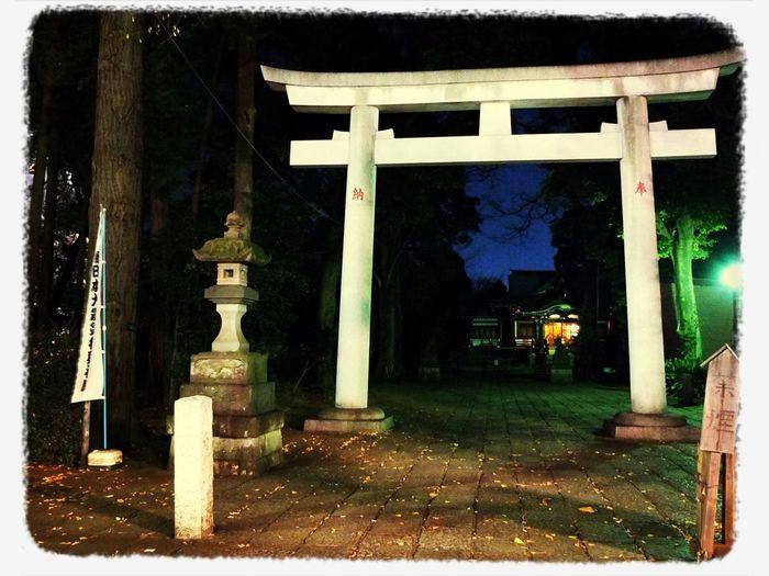 Shrine gates in Kichijoji, Tokyo
