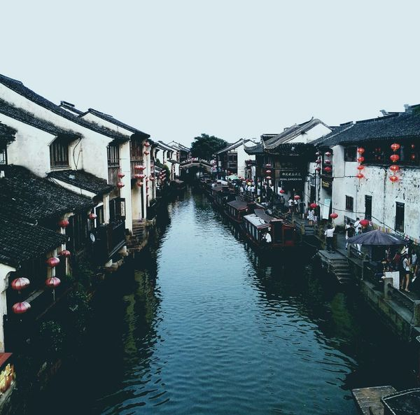 Suzhou, China I Love It ❤ Natural Beauty Cellphone Photography