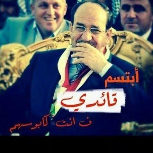 ابتسـم سيدي القائد واضغطهم ?? Iraq . Baghdad Old Baghdad Baghdad حي الخضراء Baghdad. Zayona
