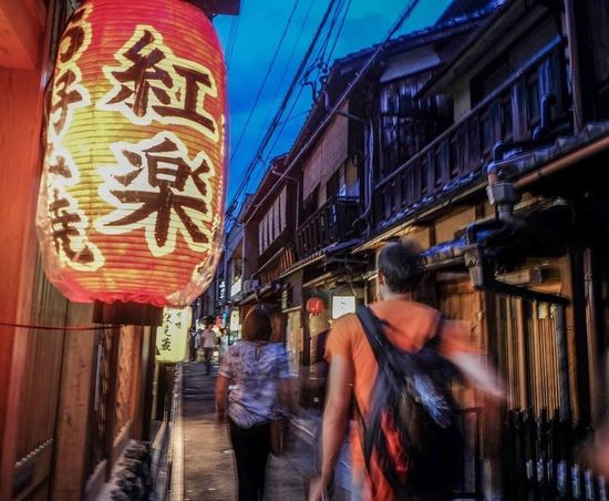 Pontocho Alley Pontocho Alley Blury Streetwalk Kyoto Japan Lifestyles Achitecture Street Photography Old Buildings