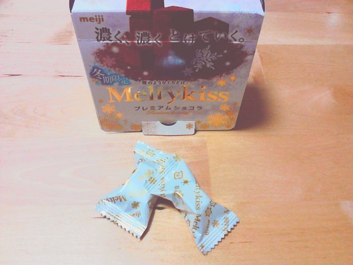 Meltykiss Meltykiss Yummy(yωy*) Chocolate