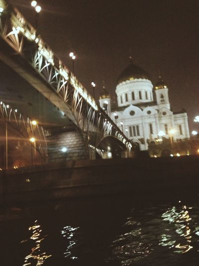 The Calmness Within moscow