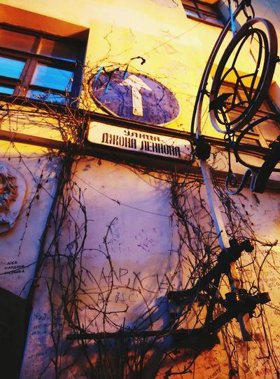 Saint Petersburg улица Джона Леннона