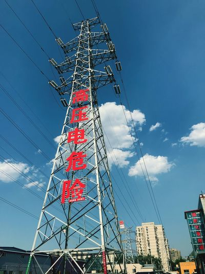 Beijing Streetphoto_color Streetphotography Sky Low Angle View Built Structure Architecture Nature Tall - High Tower Day Cloud - Sky No People