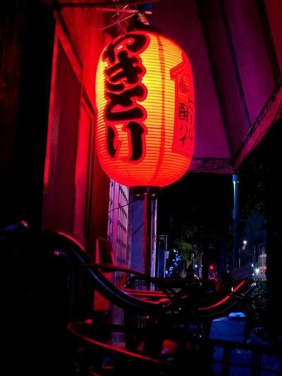 Illuminated lanterns in city at night