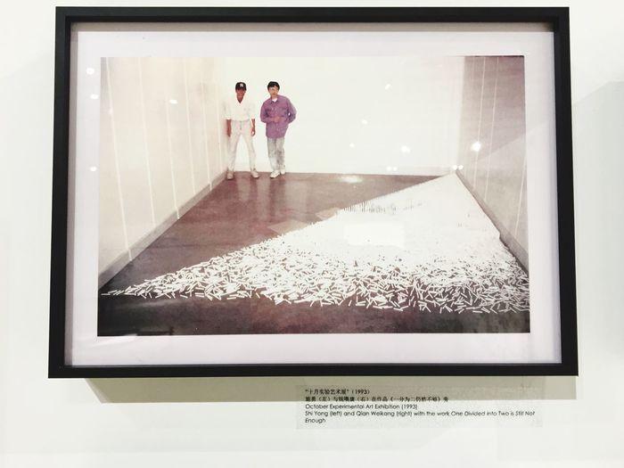Shenzhen China Exhibition Photo Art Installation Shi Yong Qian Weikang 1993